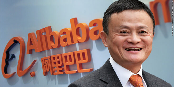 Jack Ma fundador alibaba monedas digitales reguladores criptomonedas